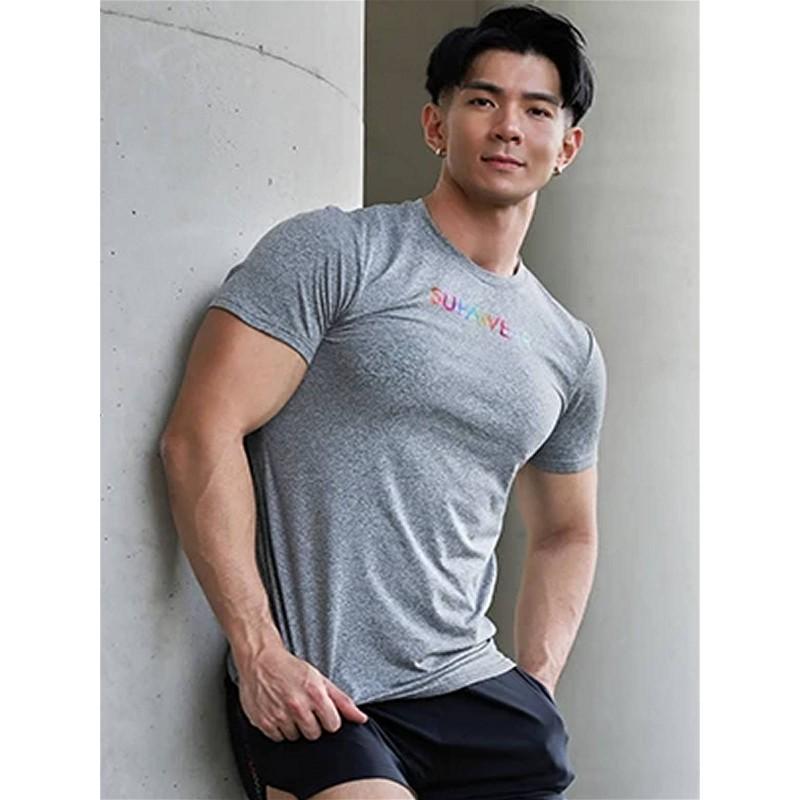 Supawear Spectrum T-Shirt Dark Grey (T7805)
